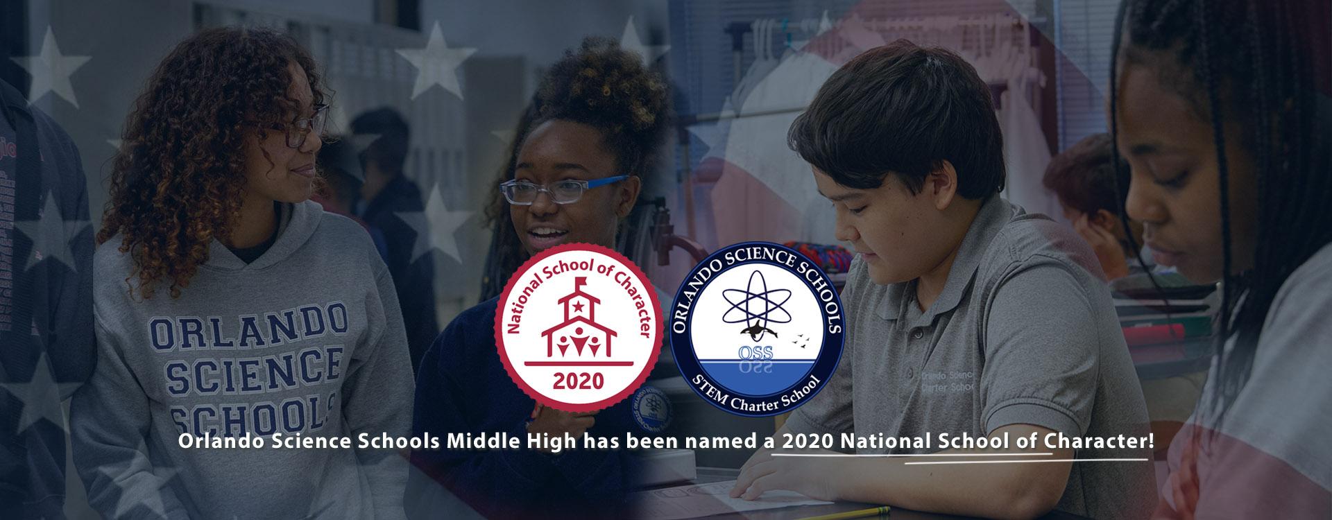 school-of-character-HS-2020